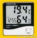 數顯溫濕度計,數顯溫濕度表