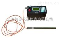 FD-3019F 深/浅孔γ测量仪