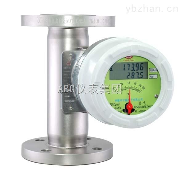 ABG型金属管转子流量计
