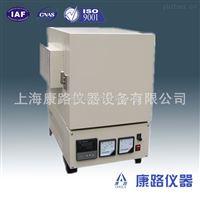 一体化可编程箱式高温炉/优质工业马弗炉/