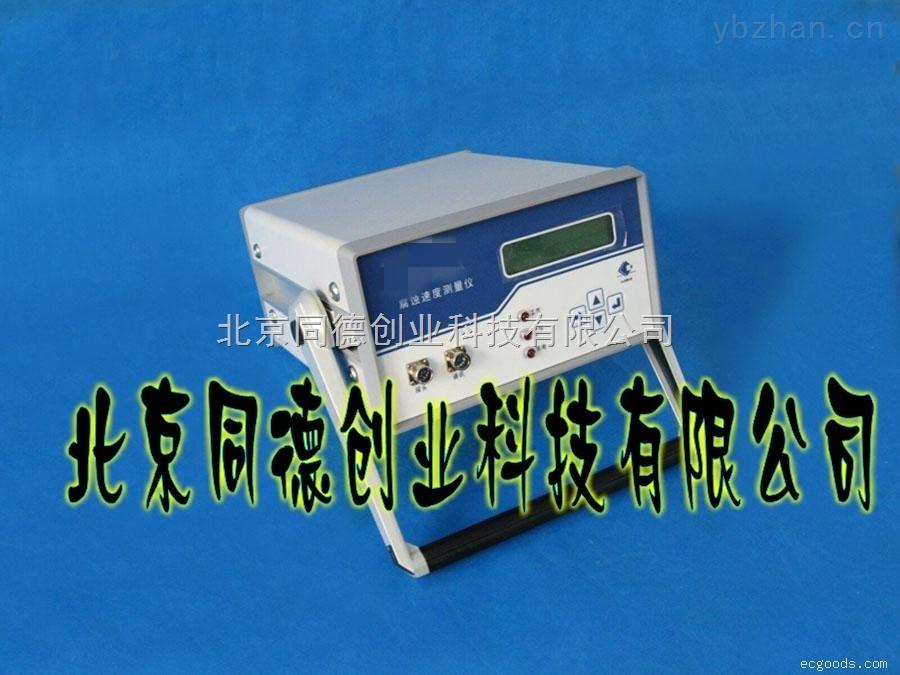 腐蝕速度測量儀/腐蝕率檢測儀