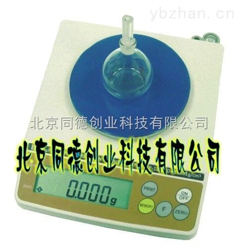 粉体真密度仪/粉体真密度检测仪