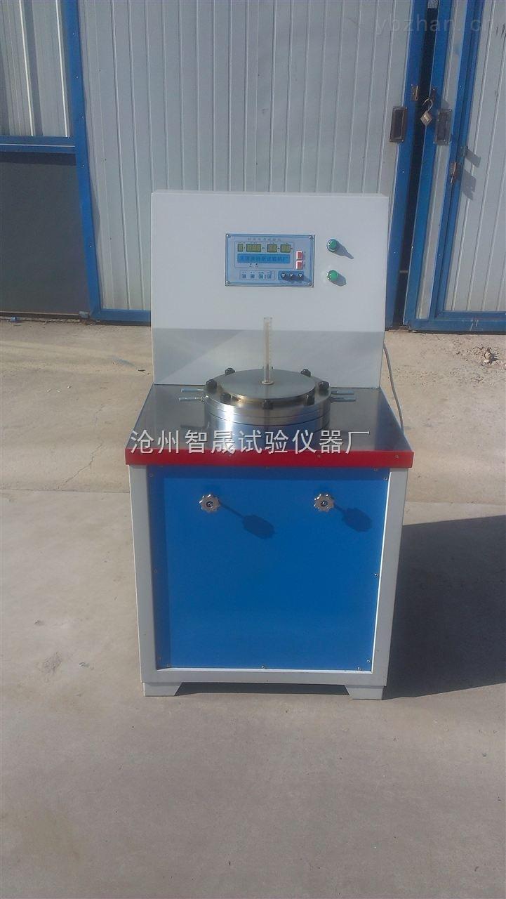 土工合成材料渗透仪