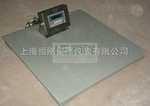 磅秤-2吨防爆电子地磅厂家
