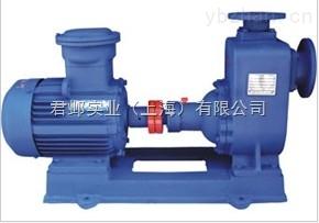 ZW型自吸式无堵塞排污泵,自吸泵厂家,不锈钢自吸泵