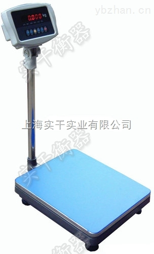 電子臺秤-100公斤英展電子臺秤