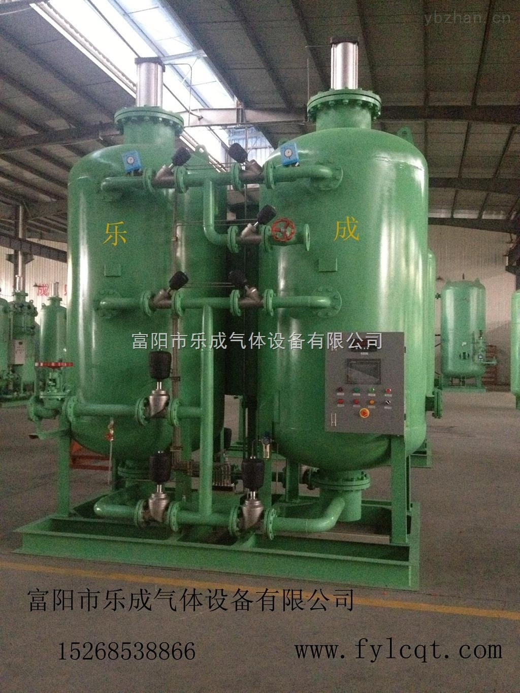化学行业专用制氮机