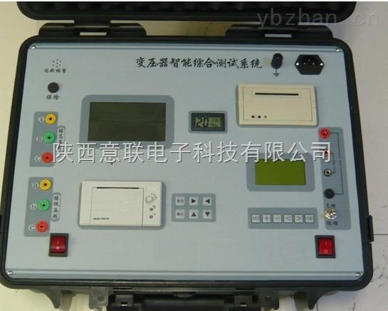 YBB-7019变压器综合测试系统