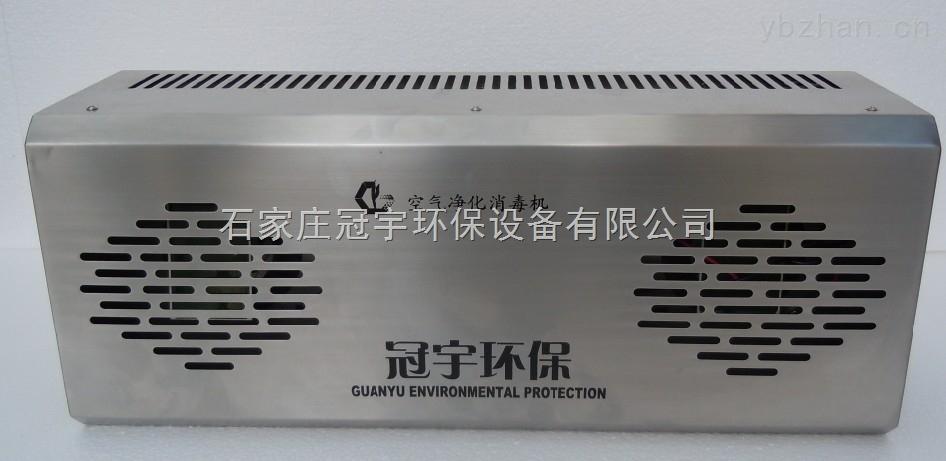 GY-20-空間臭氧發生器
