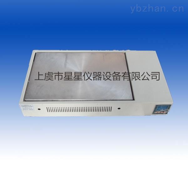 KL-350C-石墨電熱板    尺寸定做   供應商