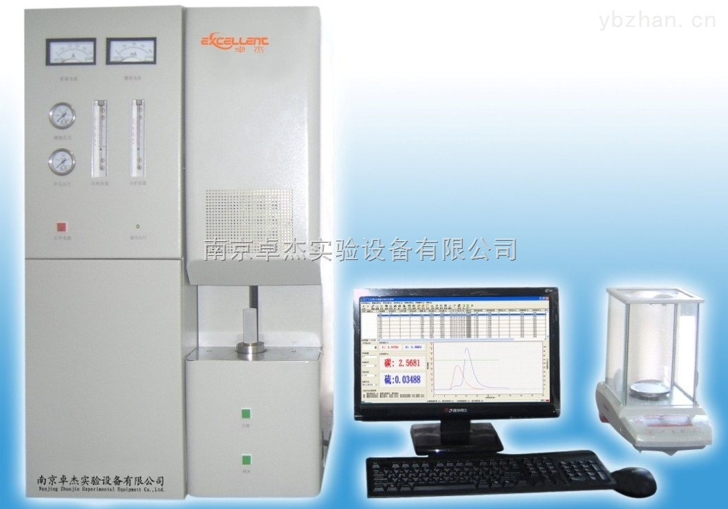 一体式高频红外碳硫分析仪