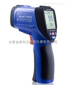 北京工業高溫型紅外測溫儀HT-8872廠家