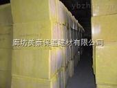 外墙用岩棉保温板哪里有卖【岩棉保温板厂家】