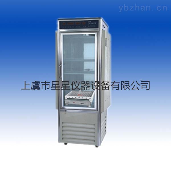 ZDX-350-振蕩光照培養箱  特點 使用