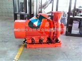 供應XBD9.2/25-100-315B高壓消防泵價格