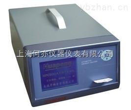 HPC500 汽車尾氣排氣分析儀