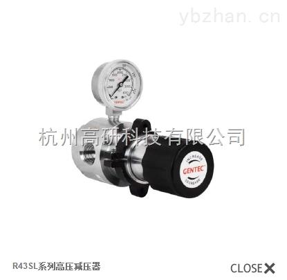 R43SL-R43SL不锈钢高压大流量减压器