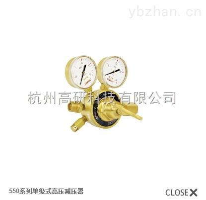 550X-175-550 系列单级式高压减压器