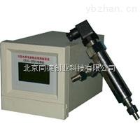智能电导率仪  电导率仪