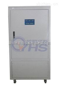 oyhs-8000 oyhs-8300-什么牌子的三相稳压电源?三相稳压电源品牌
