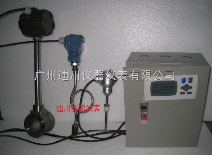 LUGB-鍋爐蒸汽流量計
