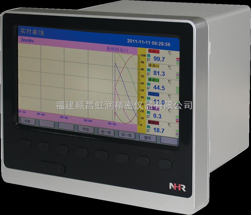 NHR-8700系列-NHR-8700系列48路彩色數據采集無紙記錄儀