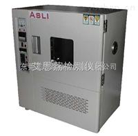 永利PCT复合材料试验箱
