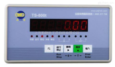 控制儀表顯示器 稱重顯示控制器
