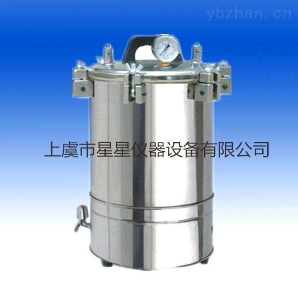 XFS-280B-电热型 不锈钢灭菌器 18L 产品结构 采购 型号