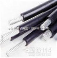 yjlv--4*35铝芯电力电缆yjlv--4*35