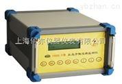 DHZM-II型氡及子体连续监测仪
