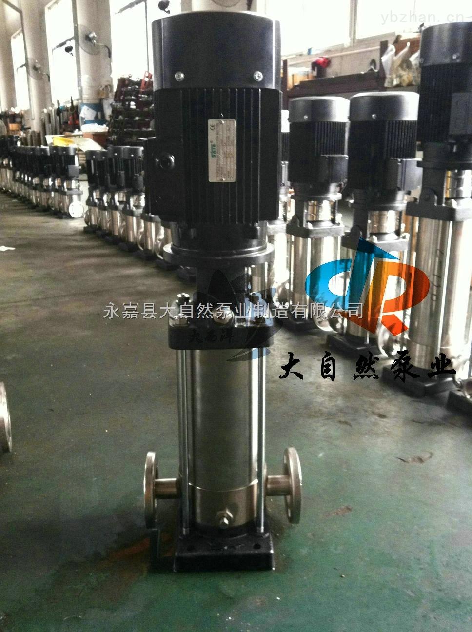 供应CDLF4-120立式不锈钢离心泵