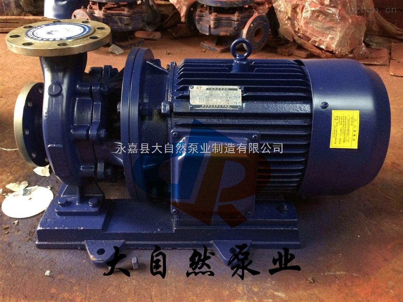 供应32-160(I)广州管道泵