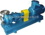 供应IH65-50-125单级单吸离心泵