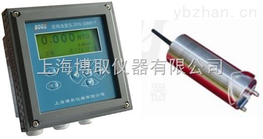 ZDYG-2088Y/T-內在線濁度儀生產廠家,高溫生物發酵罐的濁度