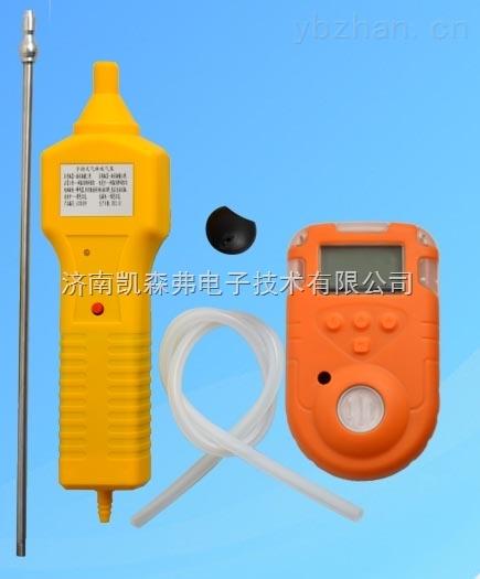 kp810-泵吸式環氧乙烷氣體檢測儀