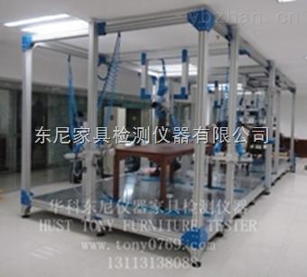 家具检测仪器实验室设备组合式家具力学性能试验机