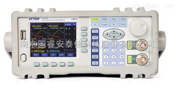 国睿安泰信40μHz~2KHz函数信号发生器