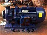 供应40-125(I)A管道泵价格