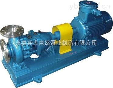 供应IH50-32-250单级单吸离心泵