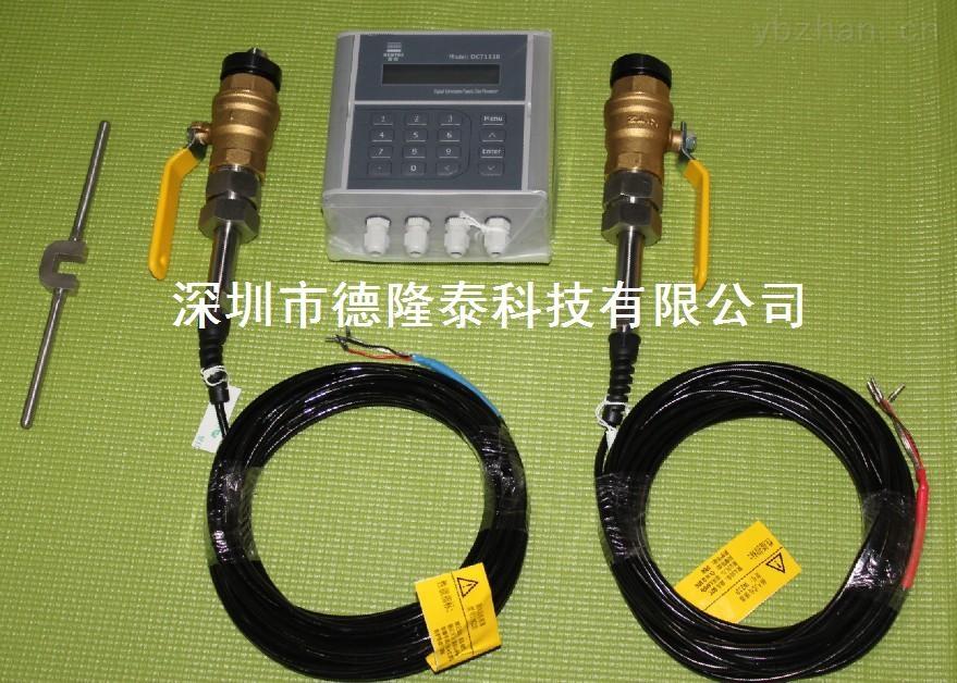 供应DCT1158W210插入式超声波流量计(原装正品,现货特卖)