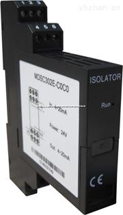 MDSB304E系列热电阻温变隔离栅