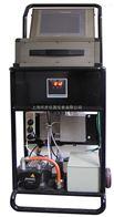 QLM-01 放射性气溶胶连续在线监测系统