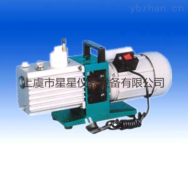 2XZ-4型直聯旋片式真空泵 供應商 生產廠家 圖片