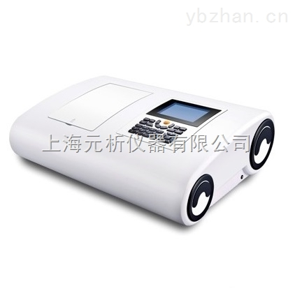 UV-9000S型双光束紫外可见分光光度计
