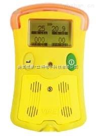 手持式復合氣體檢測儀VISA