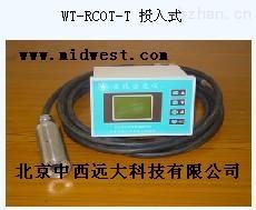 WT-RCOT-T-投入式在線濁度儀  庫號:M78267