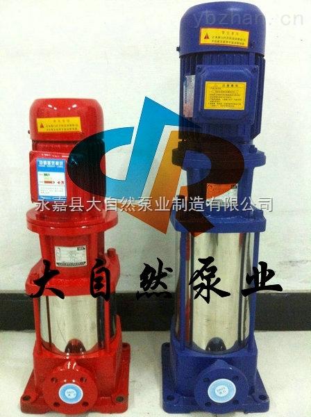 供应80GDL54-12农用多级离心泵
