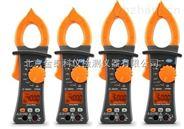 手持式钳形表U1194A厂家北京金泰科仪批发零售
