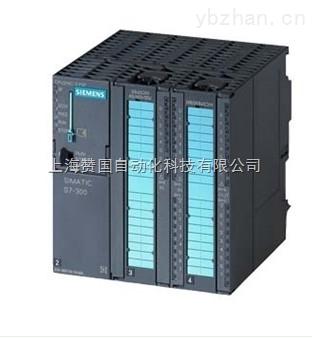 西门子CPU314C-2PtP